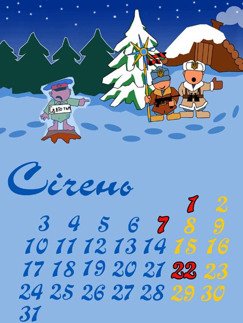 bander-kalendar1-1.jpg