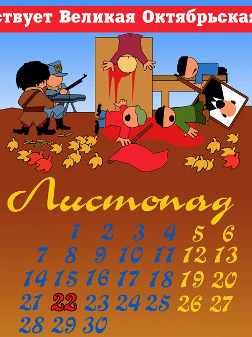bander-kalendar1-11.jpg