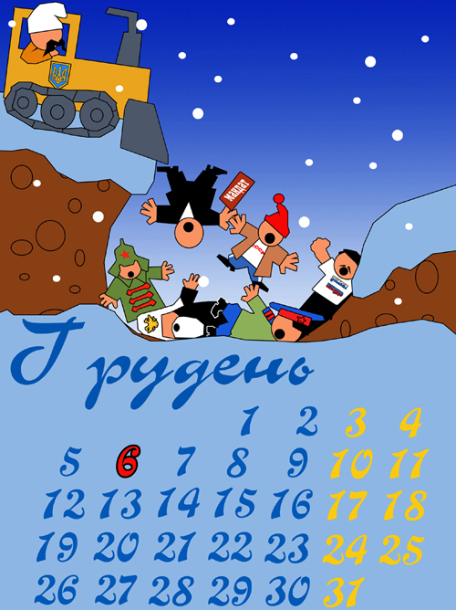 bander-kalendar1-12.jpg