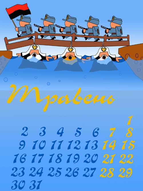 bander-kalendar1-5.jpg