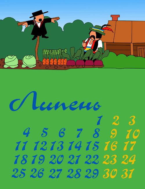 bander-kalendar1-7.jpg