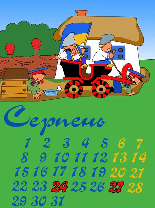 bander-kalendar1-8.jpg