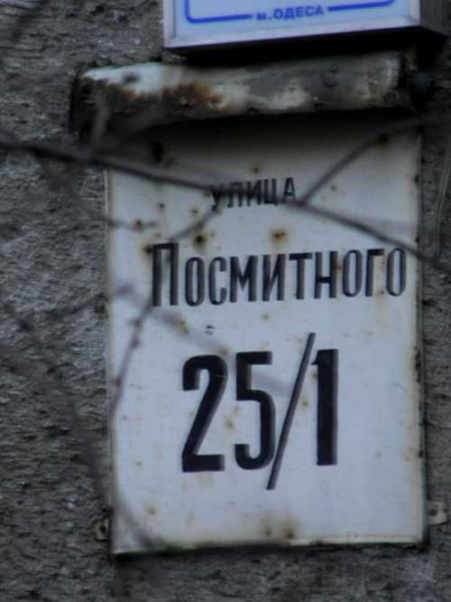 Krasnenko-Reporter4