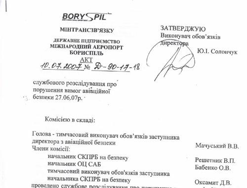 Kivalov zbroya1