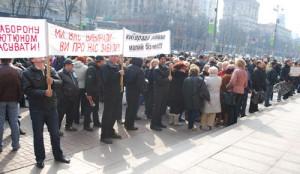 pidpr KMDA31-03-2011-8