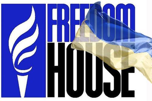 Freedom house2