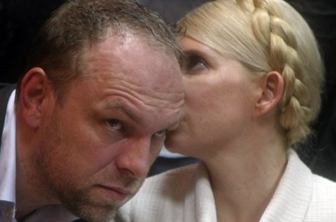 Vlasenko&Timoshenko1