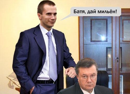 Суд арестовал организатора сепаратистских акций в Харькове - Цензор.НЕТ 8932
