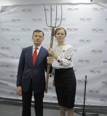 Lyasko&Shilova1