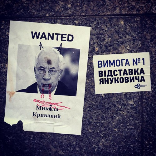 Azarov wanted1