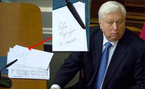 Пшонка обманул Евромайдан: четыре заложника остаются в СИЗО
