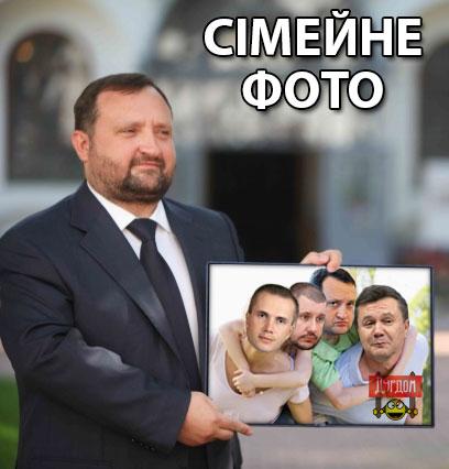 Arbuzov simiya1