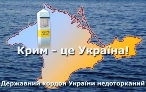 Krim ce Ukr1