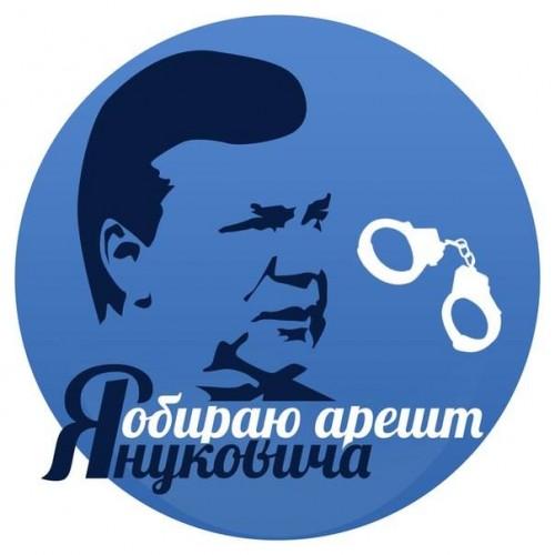 aresht Yanuk1