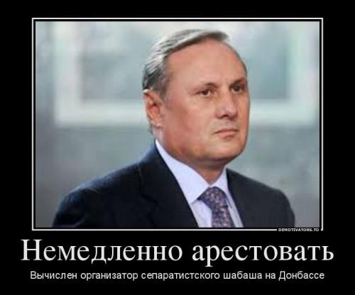 Efremov Oleksandr3