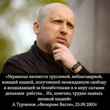 Назначение Турчинова секретарем СНБО - сигнал к реформе сферы безопасности, - Наливайченко - Цензор.НЕТ 3960