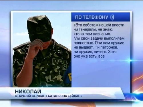 Жена Джемилева о похищениях и убийствах крымских татар: Мы стали пленниками - никто никакой ответственности не несет - Цензор.НЕТ 9641