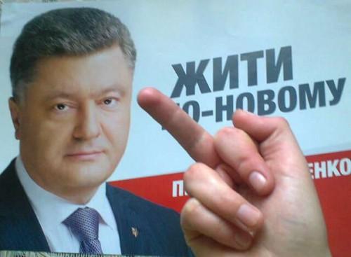 Яценюк предложил потенциальным участникам коалиции внести кандидатуры в правительство до 3 ноября - Цензор.НЕТ 7176