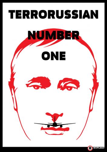 Putin terorist1