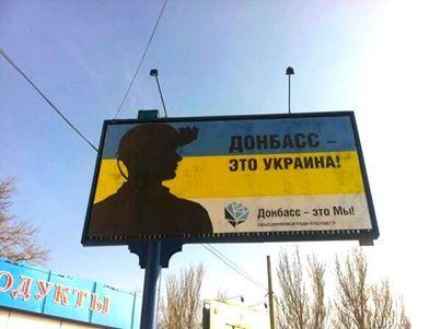 Donbas Ukr1