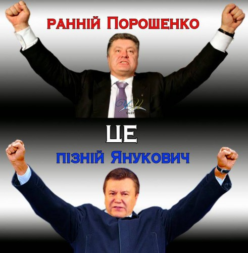 Poroshenko-Yanukovich1