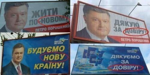 Против Кивалова возбуждено уголовное дело за подкуп избирателей, - Геращенко - Цензор.НЕТ 400