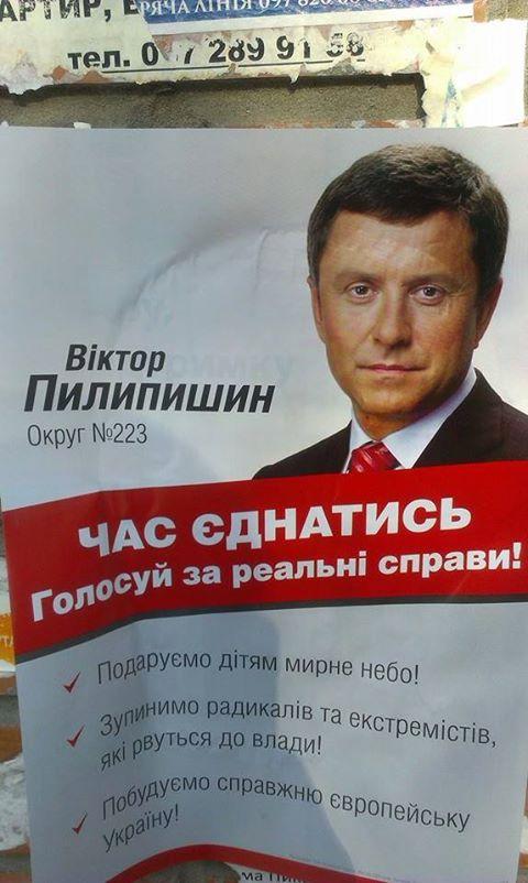 """""""Чем больше в следующем парламенте будет людей из прошлого, тем короче будет жизнь Верховной Рады восьмого созыва"""", - эксперт - Цензор.НЕТ 1178"""