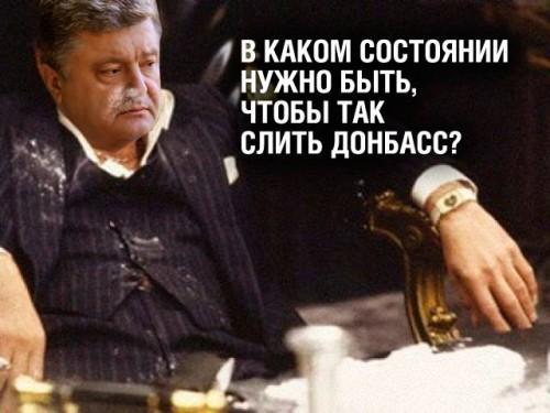Следующая неделя будет определяющей. Якобы с Россией мы обо всем договорились, - Порошенко - Цензор.НЕТ 6818