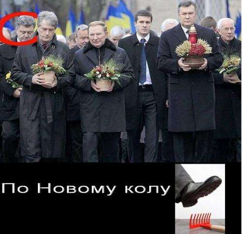 Украинские воины пресекли попытку террористов форсировать реку Кальмиус: есть погибший, - СНБО - Цензор.НЕТ 14