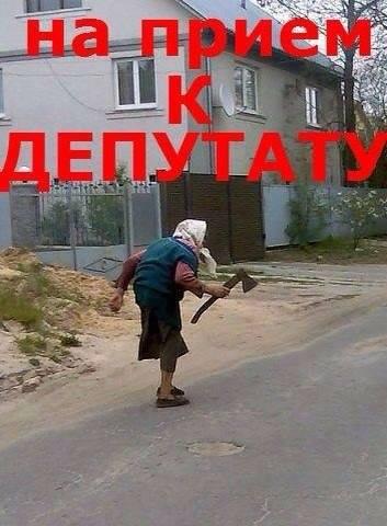 ЦИК прекратила полномочия исчезнувших членов окружкома №59 в Донецкой области - Цензор.НЕТ 5157