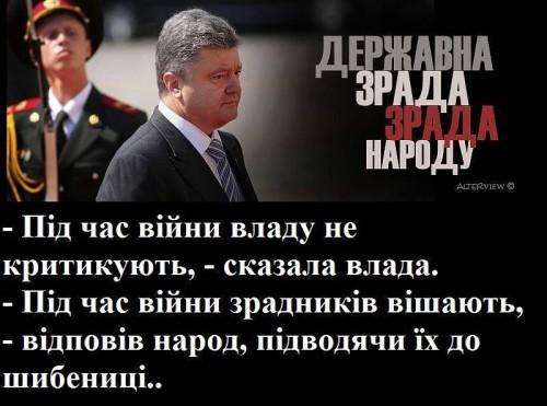 """Обвиняемый в гибели Ил-76 генерал Назаров не только не понес ответственности, но и повышен в должности, - """"Зеркало недели"""" - Цензор.НЕТ 6341"""