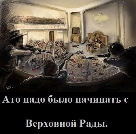 """Одними выступлениями с трибуны нельзя выиграть войну, - """"Народный фронт"""" о низкой эффективности внеочередного заседания ВР - Цензор.НЕТ 3856"""