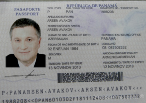 http://sprotiv.org/wp-content/uploads/2015/01/Avakov-pasport1-500x354.png