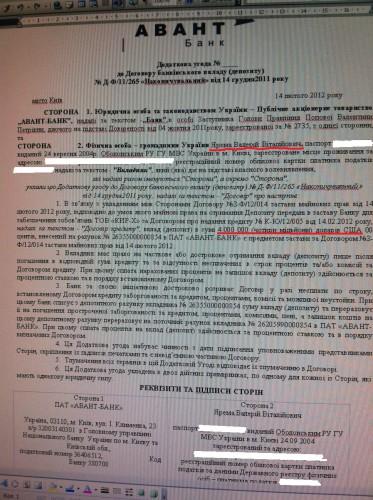 Три уголовных дела открыто на Волыни за пособничество в уклонении от мобилизации, - МВД - Цензор.НЕТ 1180