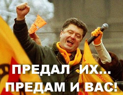 Порошенко подписал закон об обеспечении огнестрельным оружием военных в международных миротворческих операциях - Цензор.НЕТ 148