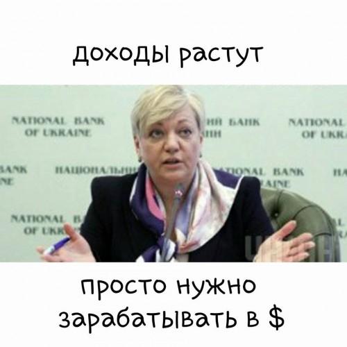Gontareva Valerya5