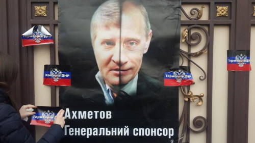 ahmetov-sponsor1