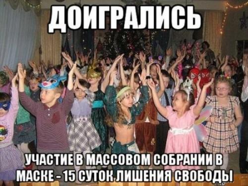 На Бочковского завели четыре новых дела, - адвокат - Цензор.НЕТ 9002