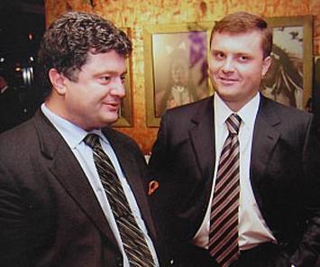 Poroshenko&Levochkin1