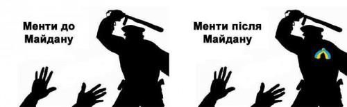 Новая форма украинских патрульных полицейских - Цензор.НЕТ 842