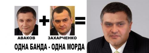 Avakovshina1