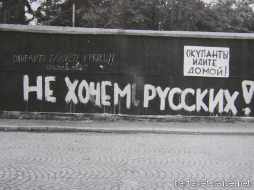 rus-okupanti-dodomu1