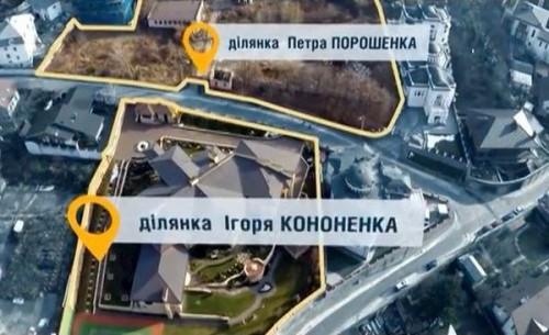 http://sprotiv.org/wp-content/uploads/2015/08/Kononenko-Igor3-500x305.jpg