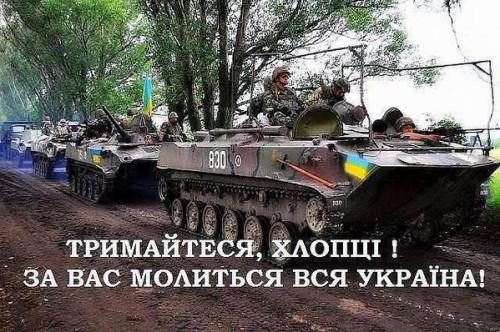 molitsya Ukr1