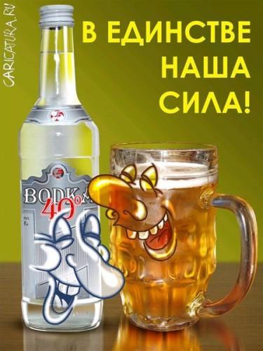 pivo-vodka1