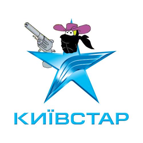 Kievstar2