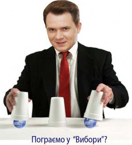 ohendovskyi-pidrahuy2