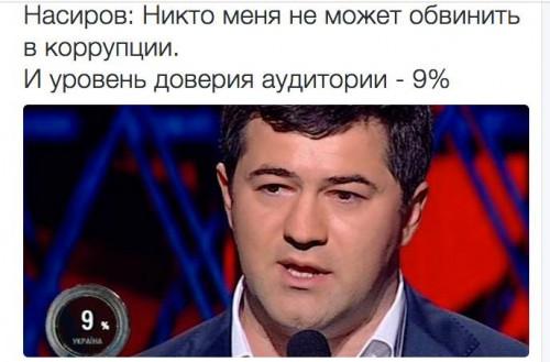 Nasirov Roman3