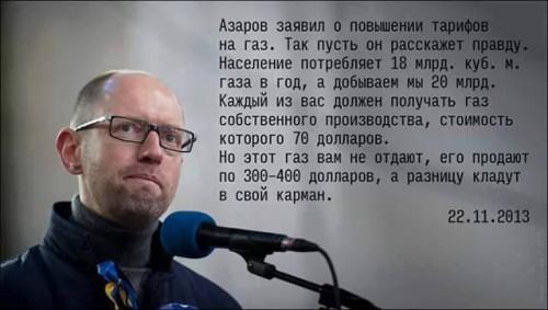 http://sprotiv.org/wp-content/uploads/2015/11/Yacenuk-tarifi1-500x283.jpg