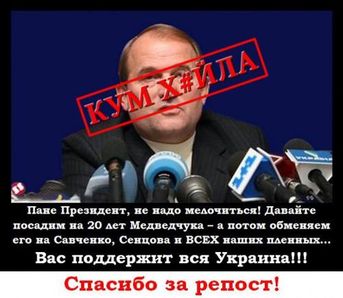 Medvedchuk Victor7